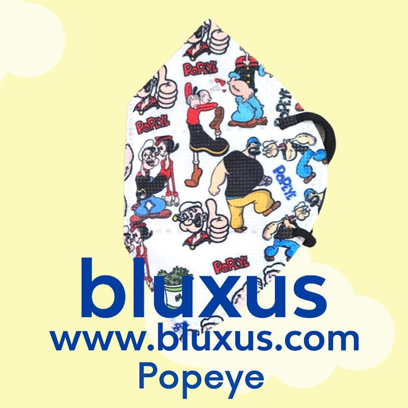 Tapabocas para Niños de Popeye